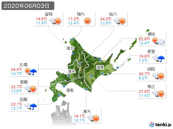 北海道地方(2020年06月03日の天気