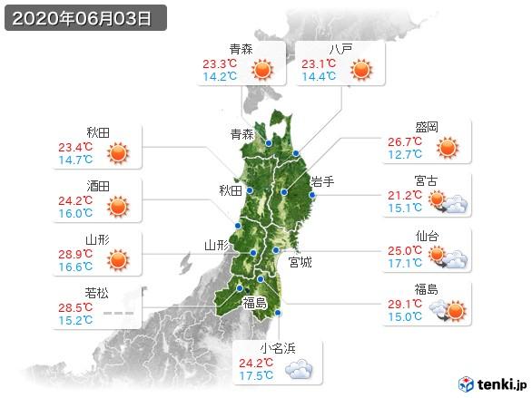 東北地方(2020年06月03日の天気