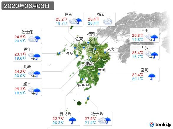 九州地方(2020年06月03日の天気