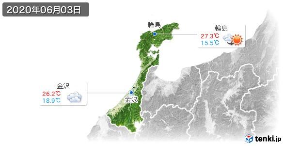 石川県(2020年06月03日の天気