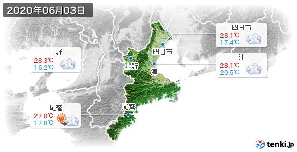 三重県(2020年06月03日の天気