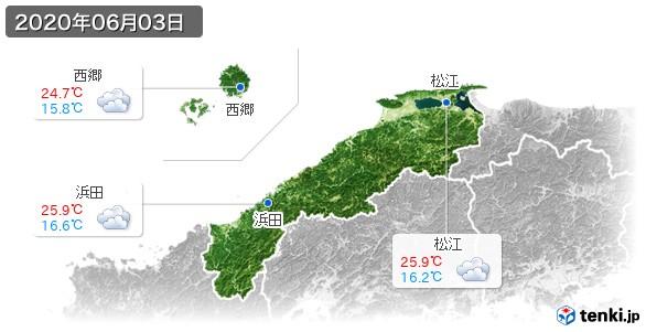 島根県(2020年06月03日の天気