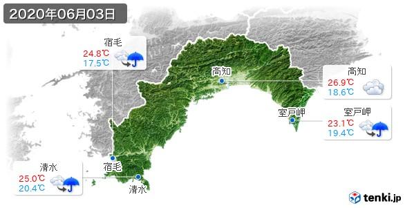 高知県(2020年06月03日の天気