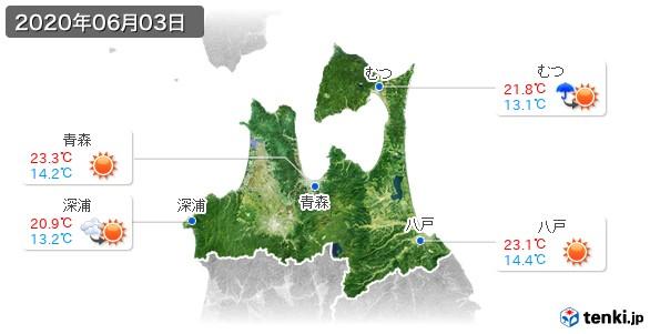青森県(2020年06月03日の天気