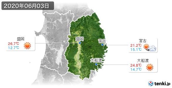 岩手県(2020年06月03日の天気