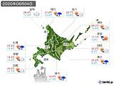 2020年06月04日の北海道地方の実況天気