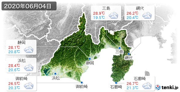 静岡県(2020年06月04日の天気