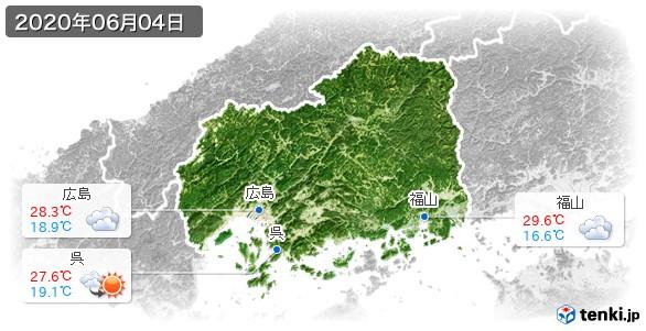 広島県(2020年06月04日の天気