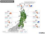 2020年06月05日の東北地方の実況天気