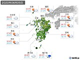 2020年06月05日の九州地方の実況天気