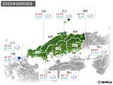 2020年06月06日の中国地方の実況天気