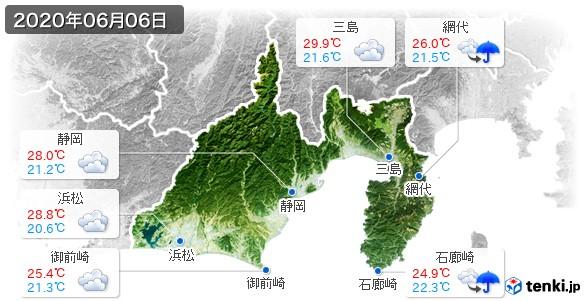 静岡県(2020年06月06日の天気