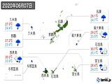 2020年06月07日の沖縄県の実況天気
