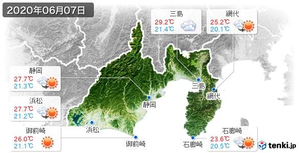 静岡県(2020年06月07日の天気