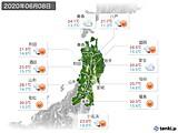 2020年06月08日の東北地方の実況天気