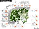 2020年06月08日の関東・甲信地方の実況天気