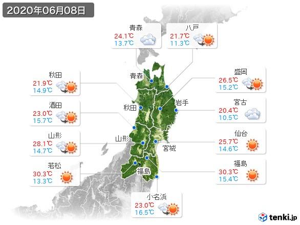 東北地方(2020年06月08日の天気