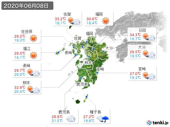 九州地方(2020年06月08日の天気