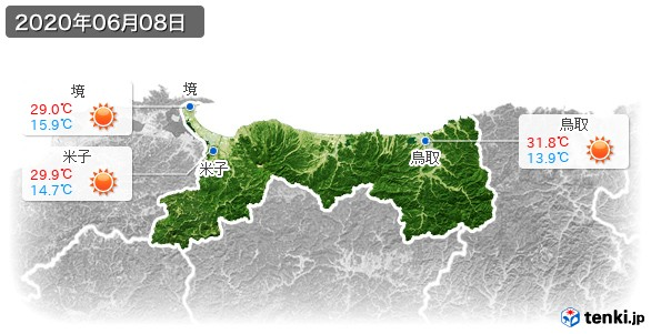 鳥取県(2020年06月08日の天気
