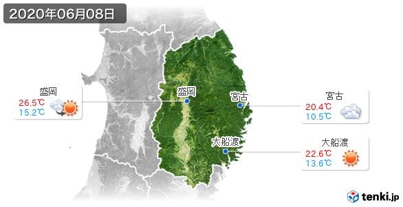 岩手県(2020年06月08日の天気