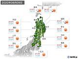 2020年06月09日の東北地方の実況天気