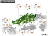 2020年06月09日の中国地方の実況天気