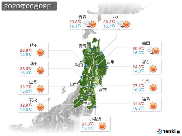東北地方(2020年06月09日の天気