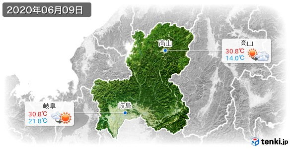 岐阜県(2020年06月09日の天気