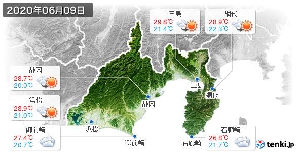 静岡県(2020年06月09日の天気
