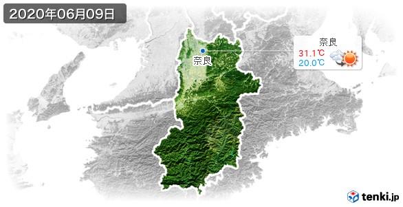 奈良県(2020年06月09日の天気