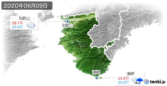 和歌山県(2020年06月09日の天気
