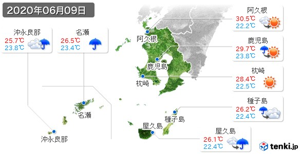 鹿児島県(2020年06月09日の天気
