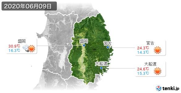 岩手県(2020年06月09日の天気