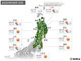2020年06月10日の東北地方の実況天気