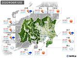 2020年06月10日の関東・甲信地方の実況天気