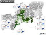 2020年06月10日の東海地方の実況天気