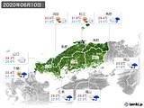 2020年06月10日の中国地方の実況天気