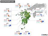 2020年06月10日の九州地方の実況天気