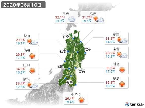 東北地方(2020年06月10日の天気