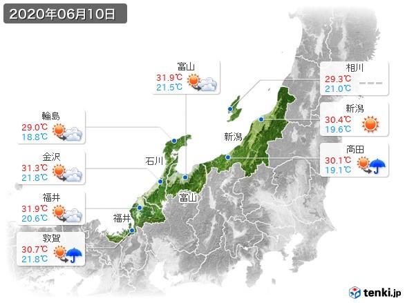 北陸地方(2020年06月10日の天気
