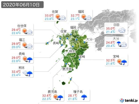 九州地方(2020年06月10日の天気