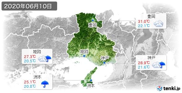 兵庫県(2020年06月10日の天気