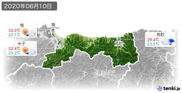 鳥取県(2020年06月10日の天気