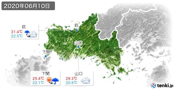 山口県(2020年06月10日の天気