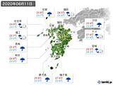 2020年06月11日の九州地方の実況天気