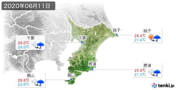 千葉県(2020年06月11日の天気
