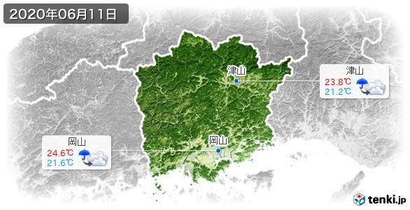 岡山県(2020年06月11日の天気