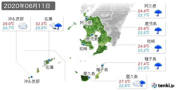 鹿児島県(2020年06月11日の天気