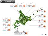 2020年06月12日の北海道地方の実況天気