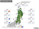 2020年06月12日の東北地方の実況天気